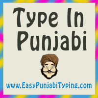 7 FREE Punjabi Fonts - Download and Install Punjabi Fonts on